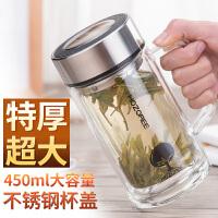 玻璃茶杯带把手柄男女杯子双层加厚耐热透明家用办公室水杯带把手
