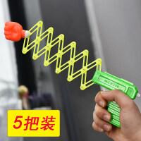 儿童创意恶搞整人玩具伸缩拳头枪 经典怀旧搞怪道具弹簧枪礼物