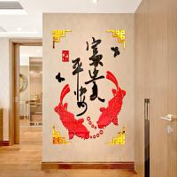 客厅电视背景墙贴纸房间墙面装饰亚克力3d立体墙贴画平安富贵超大号
