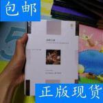 [二手旧书9成新]品味之战 /Phillipe 华东师范大学出版社