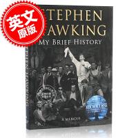 [现货]英文原版 My Brief History 我的简史 斯蒂芬霍金自传 Stephen Hawking