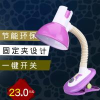 台灯卧室床头 可调光家用可夹式夹子台灯 儿童书桌LED护眼小台灯