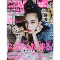 [现货]空运 ViVi(ヴィヴィ) 2015年10月号 服饰美容杂志 日文原版
