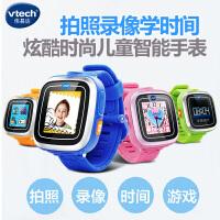 伟易达儿童智能手表拍照录像学习手表儿童玩具女孩礼物