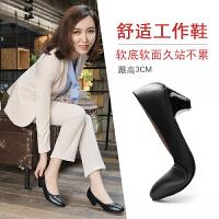 职业高跟鞋女礼仪尖头浅口单鞋黑色中跟细跟空乘空姐鞋正装工作