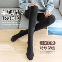 冬季厚加绒连裤袜保暖羊绒竖条显瘦打底袜天丝棉一体连脚裤袜冬