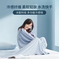 【一口价】网易严选轻薄盖身,冰能科技 多功能冷感毯