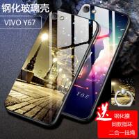 vivoY67手机壳 vivo y67保护套 y67a y67l钢化玻璃手机套全包软胶套壳镜面个性网红新潮男女彩绘保护