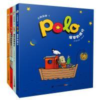 小狗保罗系列全套共4册无字书绘本3-6岁图画书儿童1-2-5周岁宝宝早教图书亲子阅读幼儿读物故事书一二年级情绪管理情商