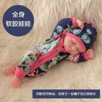 仿真娃娃玩具婴儿全软胶重生洋娃娃安抚宝宝睡眠女孩软胶儿童玩具