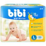 [当当自营]五羊 fbibi智能干爽婴儿纸尿裤L码23片 大号 尿不湿  (适合9-14KG)