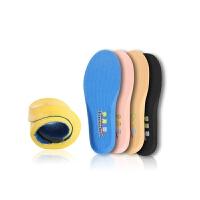 3双装 儿童鞋垫运动减震男女大人小孩宝宝可裁剪透气吸汗防臭春夏