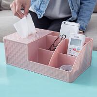 泰蜜熊塑料化妆品收纳盒多功能桌面纸巾盒家用卧室客厅遥控器茶几收纳盒