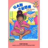 宝贝熊玩转数学第一辑(套装共10册)(附赠1张全文故事CD)