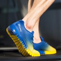 361度男鞋运动鞋2015新款秋季网面跑步鞋男旅游鞋361轻便慢跑鞋