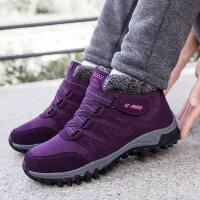 加绒老人鞋女滑保暖棉鞋软底舒适妈妈鞋加厚中老年雪地靴冬季 女款 暗紫