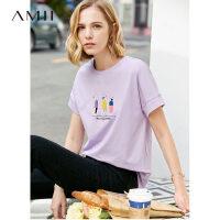 【预估价81元】Amii极简时尚港风刺绣T恤女2019夏季新款少女风多色圆领棉质上衣