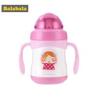 巴拉巴拉儿童水杯男女童便携饮水杯春季新款防漏耐热水杯学生两用