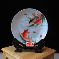 景德镇陶瓷简约现代家居装饰盘子挂盘坐盘酒柜装饰品现代中式摆件