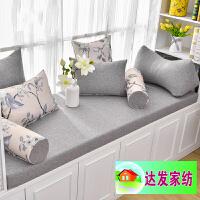 高密度海绵飘窗垫定做窗台垫榻榻米沙发垫床椅垫加硬订制欧K 定制飘窗垫