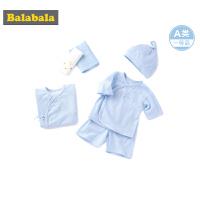 【4件3折价:71.97】巴拉巴拉新生婴儿用品必备初生男女童宝宝衣服礼盒0-3个月六件套