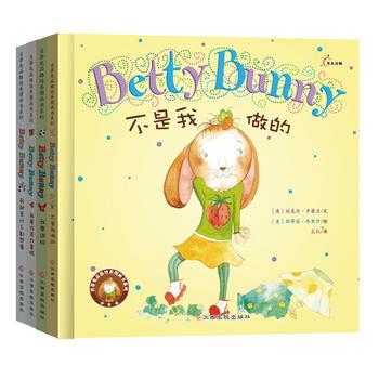 贝蒂兔品格培养图画书4册:我要进球+我就是什么都想要+不是我做的+我爱巧克力蛋糕 儿童读物 幼儿园学前班宝宝启蒙图画书2-4-6岁儿童早教绘本故事书幼儿行为习惯培养绘本 2-4-6岁儿童早教绘本故事书幼儿行为习惯培养绘本