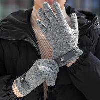 男士羊毛羊绒手套男秋冬季加绒骑车骑行加厚防寒触屏冬天礼物保暖