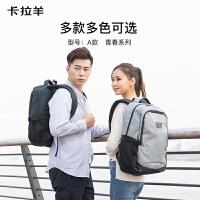 卡拉羊双肩包男背包14寸笔记本数码电脑包休闲旅行包大容量防泼水