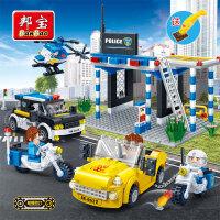 【小颗粒】邦宝益智教育拼插积木玩具礼物警察系列警察工作站7015
