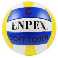ENPEX/乐士手感软式排球 训练比赛排球