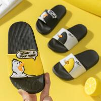 儿童拖鞋男室内亲子软底防滑可爱卡通儿童宝宝男童拖鞋