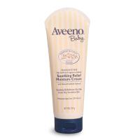 美国Aveeno燕麦润肤乳婴儿面霜天然儿童保湿霜宝宝深层保湿护肤