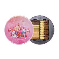 珍妮曲奇小熊饼干 十拼200g小礼盒装 手工曲奇无添加防腐剂 顺丰空运包邮