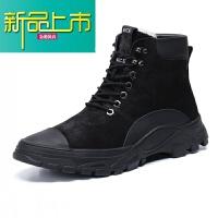 新品上市冬季青少年雪地靴皮毛一�w�R丁靴男高��|北防水防滑加厚保暖棉鞋 黑色