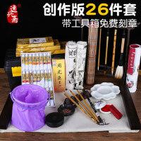 逸兴斋国画工具套装毛笔马利颜料收纳箱毛笔用品全套专业级12色24色中国画玛丽写意画工笔画初学入门学生成人