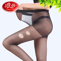【3双装】浪莎丝袜 连裤袜超薄天鹅绒防勾丝任意剪 钢丝袜性感黑丝袜女