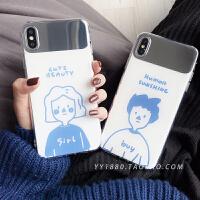 情�H卡通8plus�O果x手�C��XS Max/XR/iPhoneX/7p/6女iphone6s��性 i6/6s 白底boy