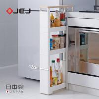 JEJ日本进口窄缝置物架厨房卫生间夹缝收纳边角柜整理架子可移动