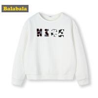 巴拉巴拉童装儿童打底衫女童T恤长袖春季2019新款中大童套头上衣