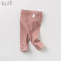 davebella戴维贝拉春装新款女童裤子宝宝休闲裤DBZ11140