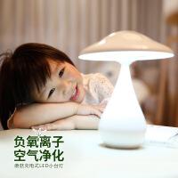 蘑菇儿童台灯 学生护眼灯学习床头灯空气净化触控台灯