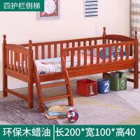 延展床儿童床男孩单人床女孩公主床带护栏加宽边床红花梨实木拼接床婴儿床定做 其他