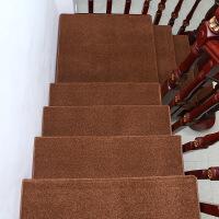 纯色实木楼梯垫踏步垫免胶自粘防滑家用地毯旋转楼梯台阶贴定制T
