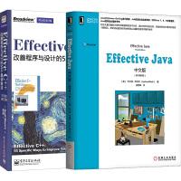 【套装2本】Effective Java中文版第3版 Effective系列丛书 Effective C++中文版第三