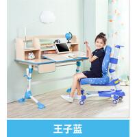 心家宜 儿童学习桌椅套装 学习桌可升降儿童书桌学生书桌写字桌课桌椅组合 王子蓝