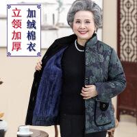 2019新款老年人女装冬装棉袄加绒60-70岁80奶奶棉衣加厚冬天太太外套服90