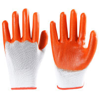 【24双装全胶手套】浸胶劳保手套耐磨防水防油工作防护软胶皮手套 多选择 半挂手套(12双)
