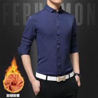 加绒保暖衬衫男长袖2018秋装新款休闲韩版潮流秋季白衬衣男士外套