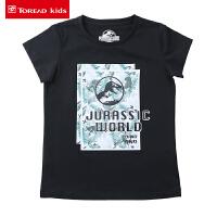 【折扣价:56】探路者儿童春夏男童柔软单向导湿短袖侏罗纪世界T恤TAJG81976