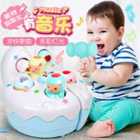 儿童电动敲打玩具宝宝婴幼儿1-2-3周岁一岁半打地鼠益智女孩男孩